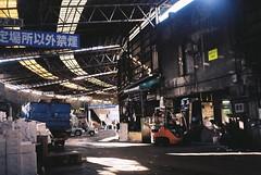 築地 (tripl8_i) Tags: tokyo tukiji 東京 築地市場 yashica electo35mc yashinondx 40mm28