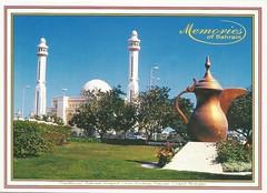 Traditional Bahraini teapot (tico_manudo) Tags: bahrain bahrein baréin orientemedio kingdomofbahrain stateofbahrain golfopérsico