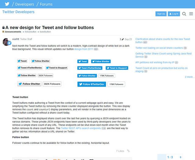 新しいツイートボタンのデザイン
