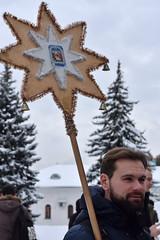 33_Photos taken by Andrey Andriyenko. January 2019