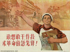Don't be afraid to think and don't be afraid to be a pioneer of the technology revolution! (chineseposters.net) Tags: china poster chinese propaganda 1960 woman worker spinnery pencil tsquare setsquare triangle factory