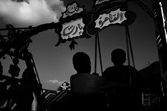 25 (salah.mohsen) Tags: mowaled egypt blackandwhite story