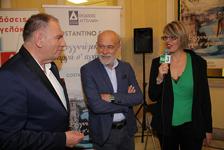 05.Costantino Salis, Γιώργος Λιάνης