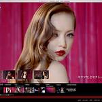 ブランド ウェブサイトの写真