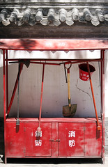 Emergency prepardness in a Beijing museum (Magryciak) Tags: asia 2018 china beijing travel trip holiday vacation canon eos spring springtime memory city urban architecture history culture fire emergency red axe bucket spade rooftiles pagoda
