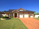 2 Corriedale Close, Elderslie NSW