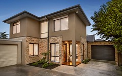 2/69 Outhwaite Road, Heidelberg Heights VIC