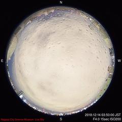 N-2018-12-14-0350_f (ncsmsky) Tags: 20181213
