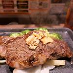 Beef Rib Eye Gold steak thumbnail