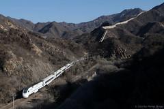 I_B_PUKX0187 (florian_grupp) Tags: asia china train railway railroad beijing peking normalgauge cr s2 badaling yaqing qinglongqiao mountain chinesewall historic station ndj3