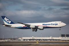 342A1975 (GabJPN) Tags: malpensa mxp limc airport aircraft sky airplane landing spotter