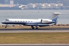 Private | Gulfstream G550 | B-KVC | Hong Kong International (Dennis HKG) Tags: aircraft airplane airport plane planespotting bizjet businessjet canon 7d 100400 hongkong cheklapkok vhhh hkg gulfstream g550 bkvc