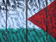 In Bethlehem Tonite (The Shy Photographer (Timido)) Tags: palestine bethlehem middleeast westbank territories authority shyish