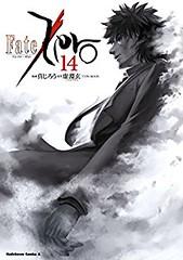 Fate/Zero 画像