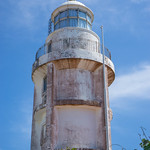 Vung Tau Lighthouse with French Style Architecture thumbnail