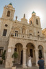 The Wedding Church at Cana