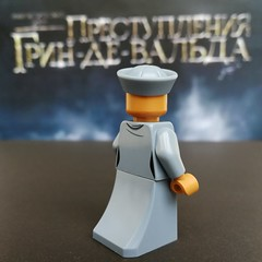 08IMG_20181122_125840 (maxims3) Tags: lego wizarding world 75951 grindelwalds escape серафина пиквери seraphina picquery геллерт гриндевальд gellert grindelwald фестрал thestral карета макуса