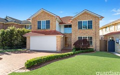 11 Fernleaf Crescent, Beaumont Hills NSW