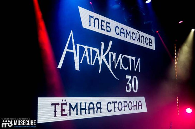 GlebSamoilov-AK-The MATRIXX-30_IzvestiaHall-001