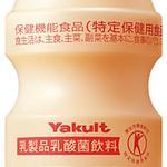 乳製品乳酸菌飲料 ヤクルトの写真