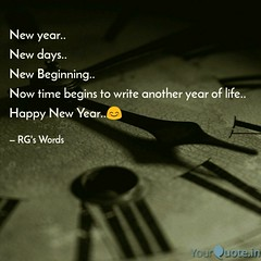 My Life, My Words..📝 Happy New Year..😊 #writer . . . . . #yourquote #yqbaba #newyear #motivation #motivationalquotes #inspiration #selfmotivation #happynewyear #writerslife #life #poem #time #poet #lifequotes #newbeginnings #beginning #writers (carkguptaji) Tags: write motivation mylife quotes life selfmotivation yourquote celebration opportunity positivevibes newbeginnings lifequotes inspiration happynewyear time writer celebrate newdays mywords newyear writerscommunity writers writings writerslife poet motivationalquotes beginning yqbaba hope poem
