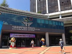 "korea-2014-olympic-museum-photo-jul-04-1-06-38-am_14647215962_o_40334706420_o • <a style=""font-size:0.8em;"" href=""http://www.flickr.com/photos/109120354@N07/46127958002/"" target=""_blank"">View on Flickr</a>"