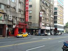 2019-01-24 15.29.00 (albyantoniazzi) Tags: taipei 台北市 taiwan 中華民國 asia roc china island travel city