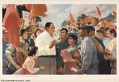 Carry out the Great Proletarian Cultural Revolution to the end (chineseposters.net) Tags: china poster chinese propaganda 1976 mao maozedong culturalrevolution redguard redflag