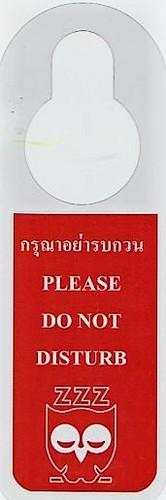 Ansu Hotel. Hua Hin. Thailand - 16096