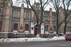 Місто Олександрія 021 InterNetri Ukraine