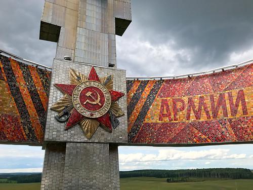 Mound of Glory - Minsk