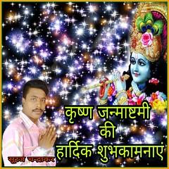 Suraj Chandrakar (6) (Suraj Chandrakar) Tags: surajchandrakarchandrakarsurajsuraj surajchandrakar suraj chandrakar chandrakar551 ghuchapali guchapali bagbhara youtuber ster rayal rsg gurp