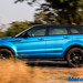Range-Rover-Evoque-Landmark-Edition-28