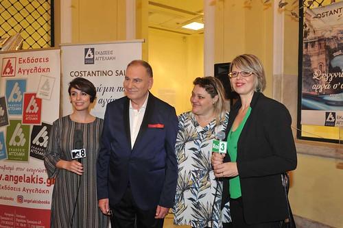 12.Costantino Salis, Σοφία Στάμου - Πρόεδρος της Sigma Media Group
