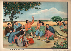 Everyone comes to learn culture (chineseposters.net) Tags: china poster chinese propaganda 1952 countryside peasant reading alphabetization tree grain