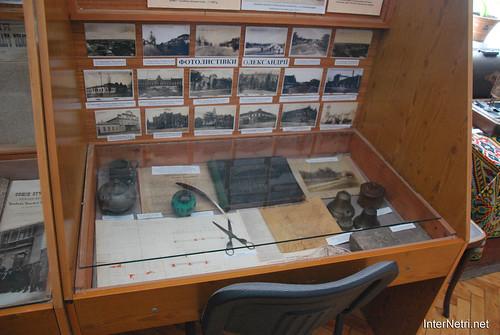 Краєзнавчий музей міста Олександрія 116 InterNetri Ukraine