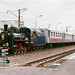 Кп4-447, станция Молодёжная, МОЖД