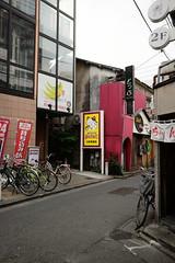 Sangenjaya triangle area 02 (HAMACHI!) Tags: kintonramen tokyo 2018 japan 三軒茶屋 sangenjaya ramen noodle food foodie foodporn foodmacro