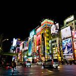Akihabara Electric Town thumbnail