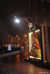 Засніжений зимовий Київ 258 InterNetri.Net Ukraine