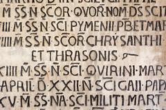 San Silvestro in Capite (ab629) Tags: romanesque baroque sansilvestroincapite rome calligraphy