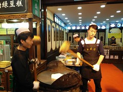 20181026_171402___[org] (escandio) Tags: 2018 china china2018 xian comida ciudad