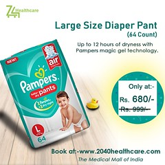 Babycare Products (rahulaggarwal2040) Tags: ecommerce onlineshopping 2040healthcare digitalhealth babycareproducts pampers