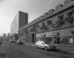 Katowice, Poland. (wojszyca) Tags: intrepid camera 4x5 largeformat fujinon sw 90mm bergger pancro 400 hc110 b 9min epson v800 city urban architecture socialistmodernism katowice urbanlandscape