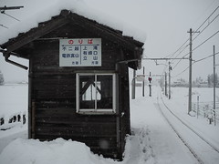 Wooden waiting room (murozo) Tags: tsukioka station wooden waiting room platform railway toyama chihou snow winter japan 月岡 駅 木 瓦 待合室 ホーム 鉄道 富山地方鉄道 富山 日本 冬 雪