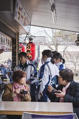 Osaka Castle Park (Flutechill) Tags: people japan asia child editorial bangkok cultures japaneseculture japaneseethnicity business food urbanscene restaurant asianethnicity street osaka osakaprefecture kansai