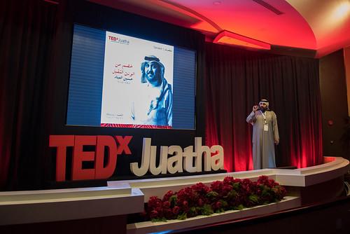TEDXJUATHA-تيدكس جواثا 84