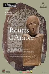 Paris - Musée du Louvre (Fontaines de Rome) Tags: paris musée louvre exposition routes arabie