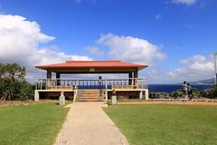 IMG_5111 (諾雅爾菲) Tags: canon6d japan okinawa 日本 沖繩 真栄田岬 真栄田岬自然公園 真榮田岬自然公園