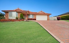 108 Budgeree Drive, Aberglasslyn NSW